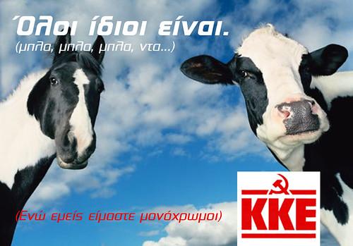 ekloges_2007 KKE