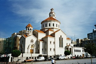 St Elie - St  Gregory Armenian Catholic Cathedral