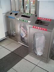 Papeleras en el metro