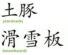 aardvarksnowboard