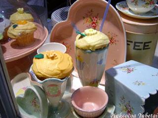 SydneyRoyalEasterShow - My Little CupCake