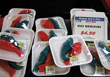 hawaii-store-carp