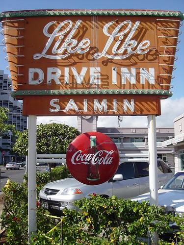 Like Like Drive Inn | by ZenzenOK