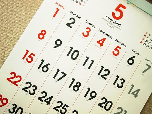 Calendar | by studiocurve