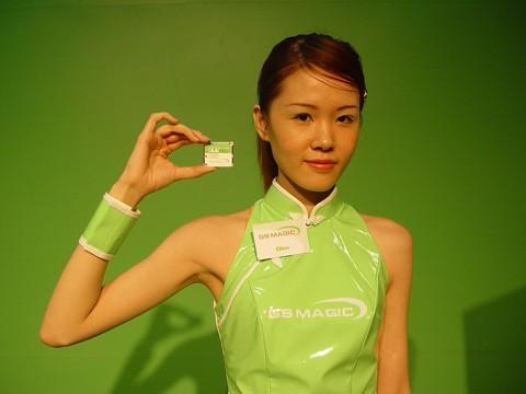 2004computex16