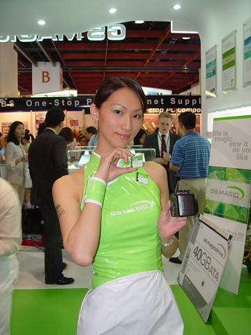 2004computex30