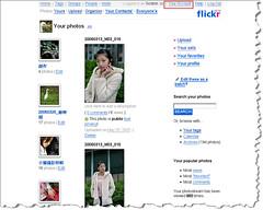 flickr_37