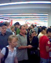 Mediamarkt 200