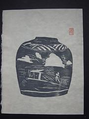 Tomimoto Kenkichi Woodblock Print