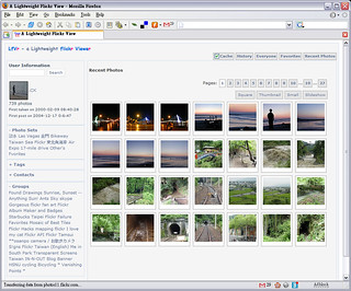 a Lightweight flickr Viewer | by .CK