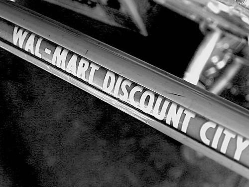 Walmart Discount City