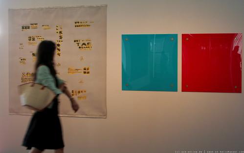 documenta 12 | Zheng Guogu || Gerwald Rockenschaub | Aue-Pavillon | by A-C-K