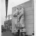 1951 Skylon Festival Of Britain Exhibition