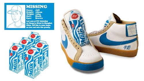 low priced 3765e 6ef90 ... Nike SB Milk Blazer Ad   by lsfproductions