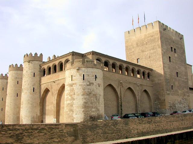 Palacio de la Alfajeria