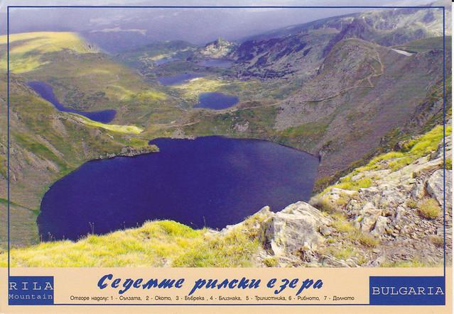 Rila Mountain & 7 Lakes Aerial View Postcard