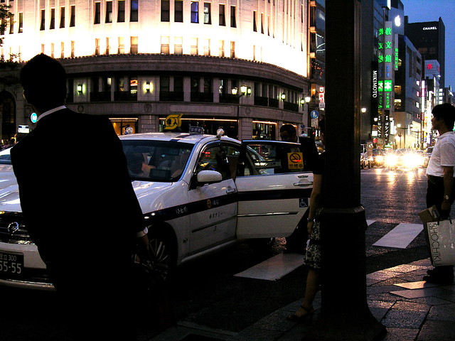 ginza stop