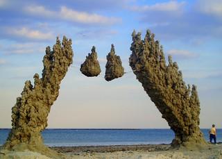 islands in the sky (Revere #1) | by sandcastlematt