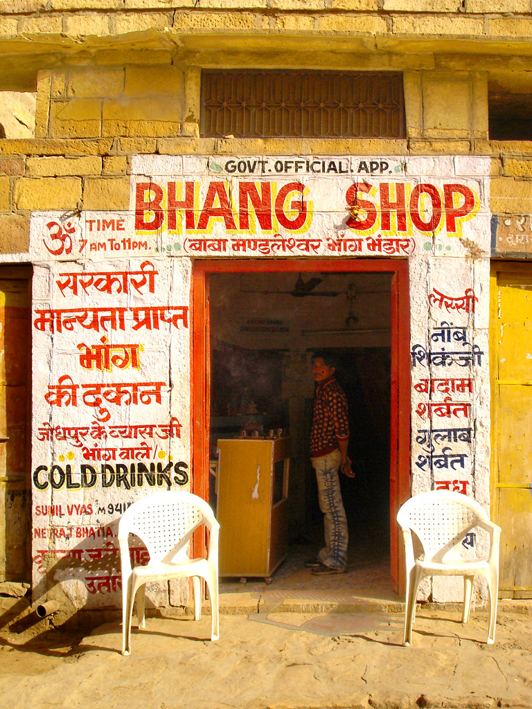 Government official Bhang Shop...