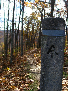 Skyline Drive - Appalachian Trail Marker | by Mrs. Gemstone