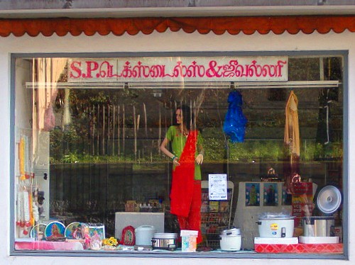 Lucerne Baselstrasse 'ghetto': Tamil shop | by lido_6006