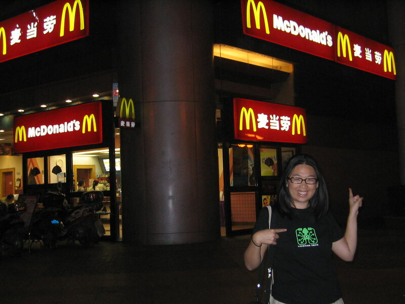 Laughing Squid in China