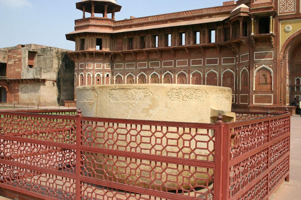 Image result for Jahangir hauz