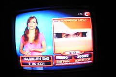 ukrainian tv