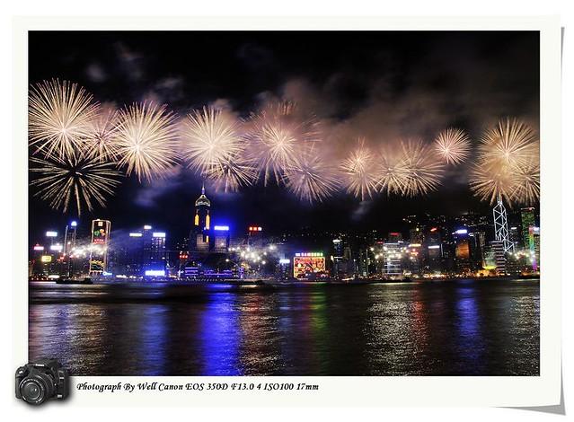 HongKong Fireworks for 10th anniversary