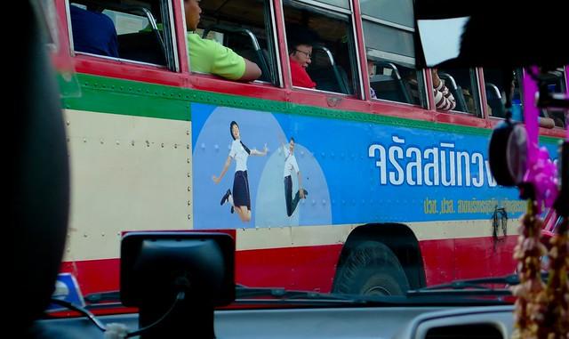 thaiwindow-006