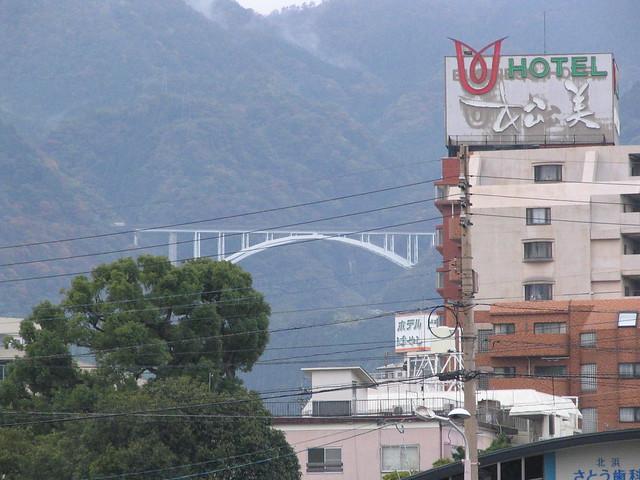 Bridge from Beppu