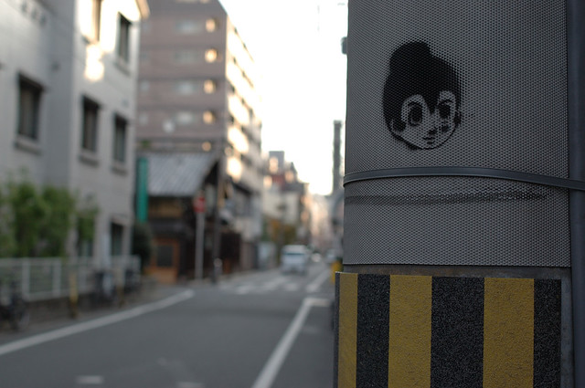 Kyoto-Street