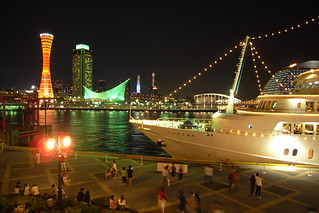 The concerto and Kobe city view | by veroyama