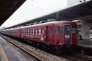 ドラマチック山口号(お座敷列車「旅路」)