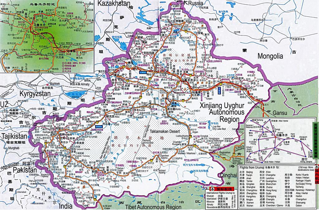 Map Xinjiang.Xinjiang Map 2078x1370 Chinese And English Distances In Flickr