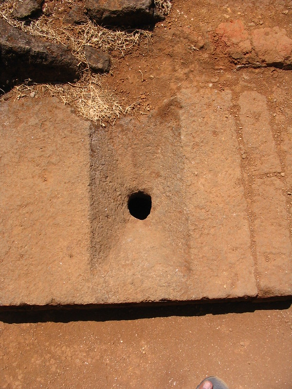 17th century toilet on Raigad fort