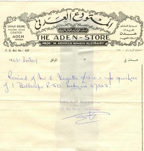 The Aden Store Receipt.jpg