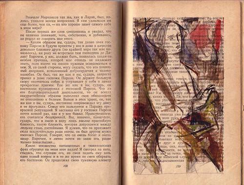 La Confession d'un enfant du siècle   by kushamirtov