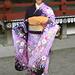 Girl in Komono
