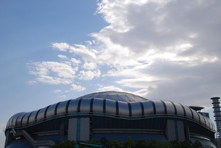 Kyocera Dome (anciennement Osaka Dome) | by ghismo
