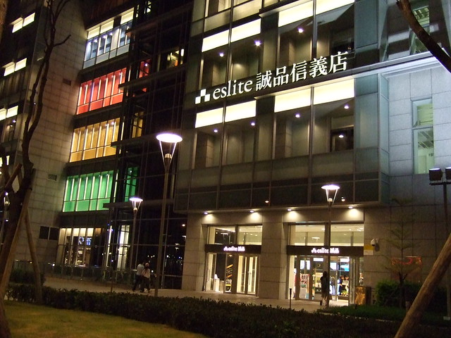 誠品書局 Eslite Bookstore @ night