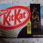 Kit Kat あずき (Azuki Bean) 01