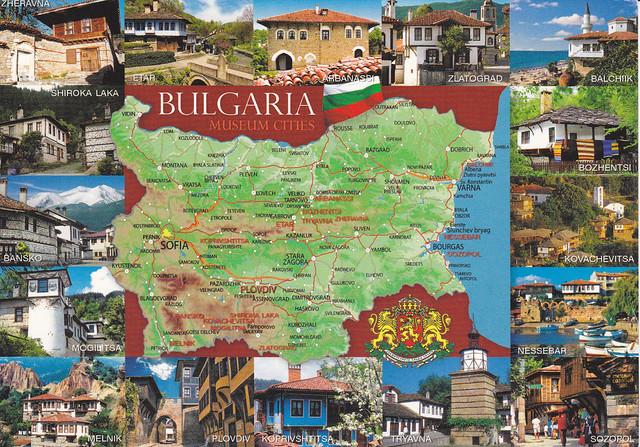 Bulgaria Map City Museums Postcard