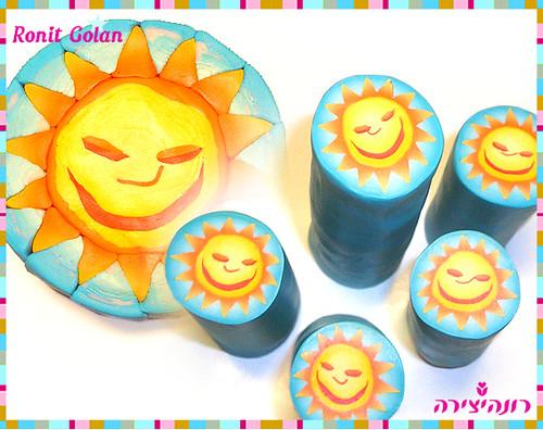 Smiling Sun cane | by Ronit golan