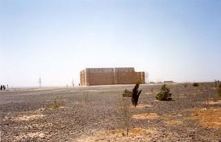 Qharana Jordan