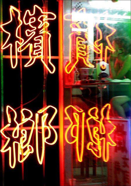 betel nut store neon 6 | photos shot while riding back home