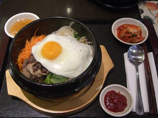 Bibimbap - Cafe Mi Hee | by avlxyz