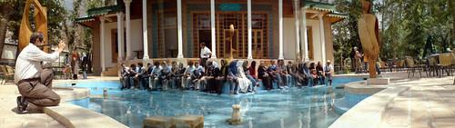 Gathr - Iranians Gathr panoramic   by DD/MM/YYYY