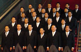 2010年06月09日 外務副大臣再任 | by takemasa_today