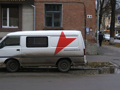 dutch van in Ukraine